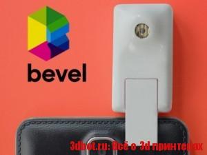 Bevel - 3D фотографии с обычного смартфона