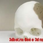 Возможности 3D печати в медицине