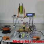 Онлайн-курс по сборке 3d принтера