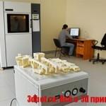 3D принтеры в ВПК