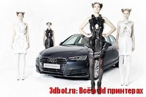 3d печать в модном дизайне