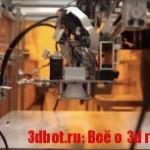 3d принтер, который печатает 10-ю материалами одновременно