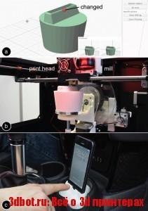 3D принтер для модификации напечатанных объектов