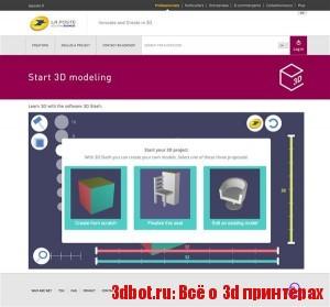 Innovate and Create in 3D - платформа для 3d печати и творчества