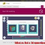 Innovate and Create in 3D — платформа для 3d печати и творчества