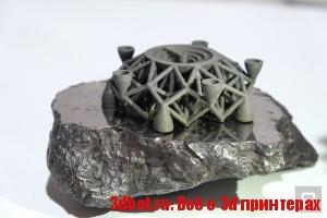 На 3D принтере напечатали объект из неземного материала