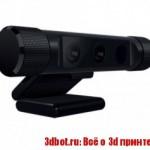 Веб-камера Razer Stargazer — 3D сканер