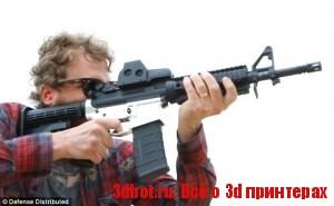 3D файлы для печати винтовки AR-15
