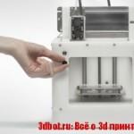 Buildclass — как сделать свой 3D принтер