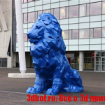 На 3D принтере напечатали льва
