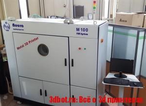 SLM принтеры будут производиться в Иране