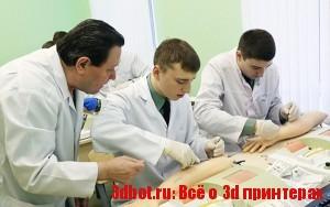 Российские военные врачи опробуют 3D печатные протезы