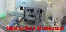 3D печатные хрящи прижились в живом организме