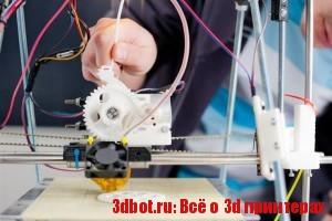 3D печатные модели в анатомии животных