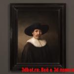 Картину Рембрандта сделали на 3D принтере