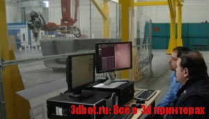 3d робот с системой лазерного наведения