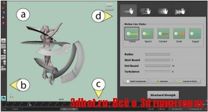 Программа ChronoFab от Autodesk для 3D печати