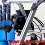 Бюджетные 3D печатные протезы