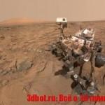 До 2020 года на 3D-принтере напечатают прототипы марсианских колоний