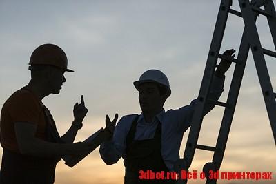Первый всероссийский центр обучения рабочих