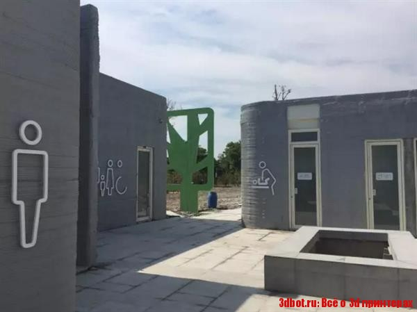 3D печатный туалетный комплекс
