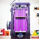 Высокоскоростной 3D принтер D3D One Pro