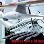 Беспилотный авиационный комплекс «Буревестник МБ»