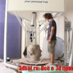 Строительный набор для 3D печати домов