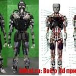 Робот-гуманоид Kengoro