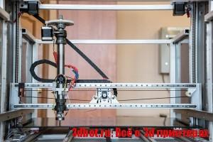 RoCust X600 - 3d принтер керамикой