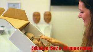 3D печать в пластической хирургии