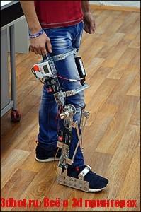Роботизированный экзоскелет для инвалидов