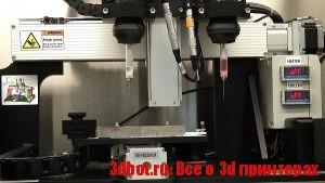 Одноразовый 3D биопринтер