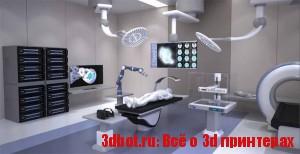 Биофабрика для 3D печати человеческих тканей
