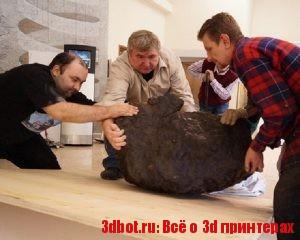 3D модель челябинского метеорита