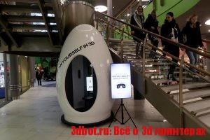 3D сканер Luna для виртуальной реальности