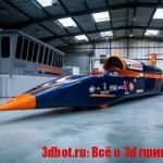 3D печатный сверхзвуковой автомобиль