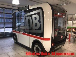 3D печатные беспилотные автобусы Olli