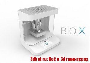 Биопринтер BIO X