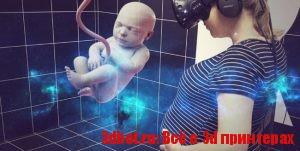 VR 3d модель ребёнка