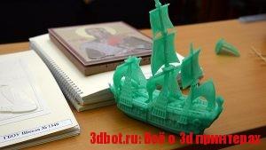 3D печать в обучении детей-инвалидов