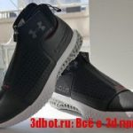 3D печатные кроссовки Futurist