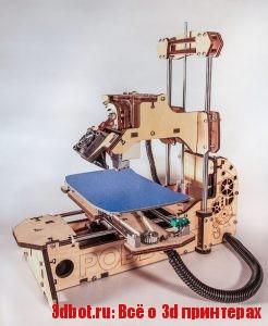 «Роббо» - 3D принтер для детей