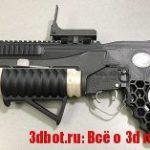 3d печатный гранатомет R.A.M.B.O