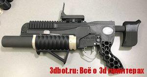 3D печатный гранатомет