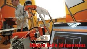 Камера сгорания двигателя, напечатанная на 3D принтере