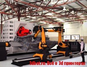 LASIMM - самый большой в мире гибридный 3D принтер